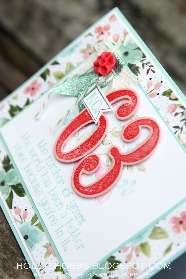 Holly's Hobbies: A Birthday Card for Judy - GDP015
