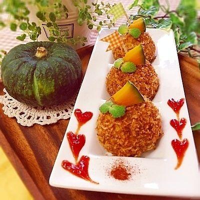 揚げないかぼちゃコロッケのレシピ集合!ヘルシーとおいしいが叶う♡|CAFY [カフィ]