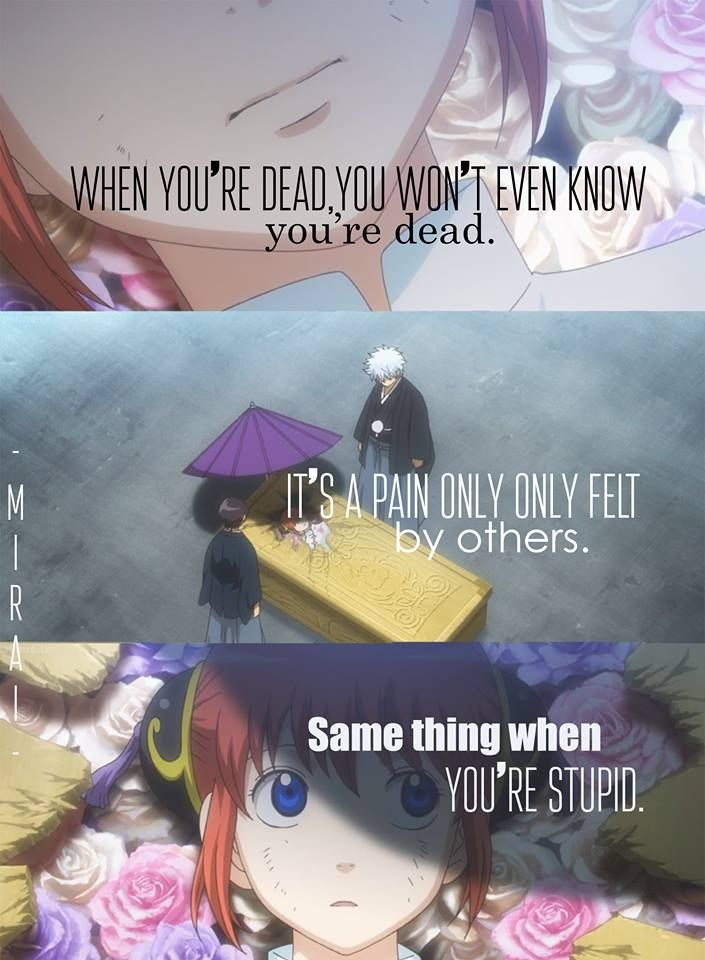 Anime: Gintama