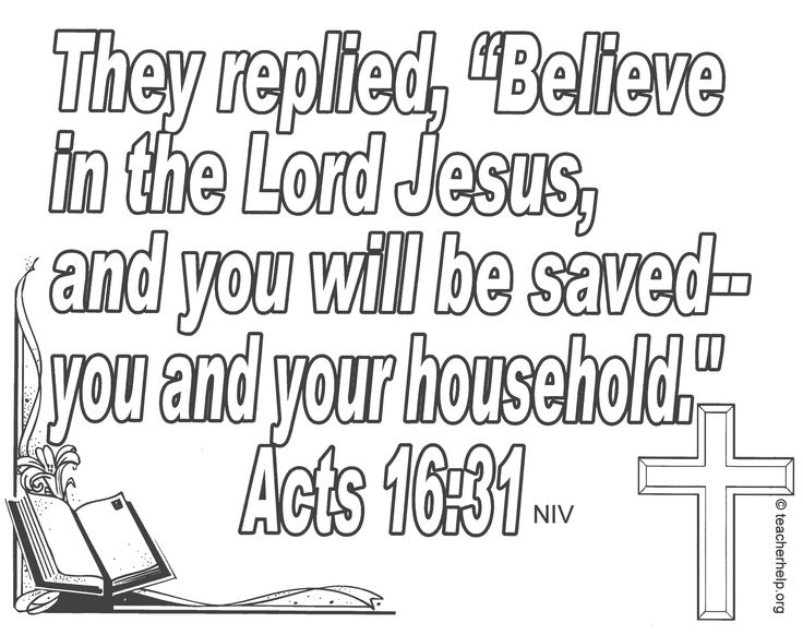 bible coloring pages about acts 16 | Acts 16 31 Coloring Page Coloring Pages