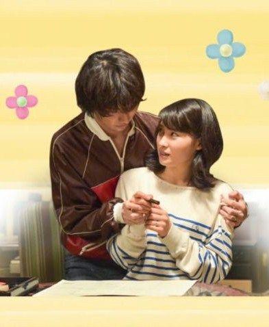"""Kento Yamazaki x Tao Tsuchiya, J Drama """"Mare"""". http://www.drama.net/mare [ Eng. sub]   Yamazaki Kento   Pinterest   Tao and Dramas"""