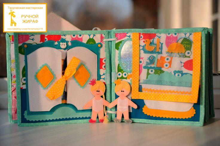 3. Ванная и гардероб.  В шкафу несколько нарядов для девочки: пижамка, платье , платье с фартуком и чепчиком для кухни, комбинезон для улицы и пальто с брючками для холодной погоды)))) Для мальчика: пижамка, комбинезон, морская форма, доспехи рыцаря.  шкаф с полочками, створки на завязках!