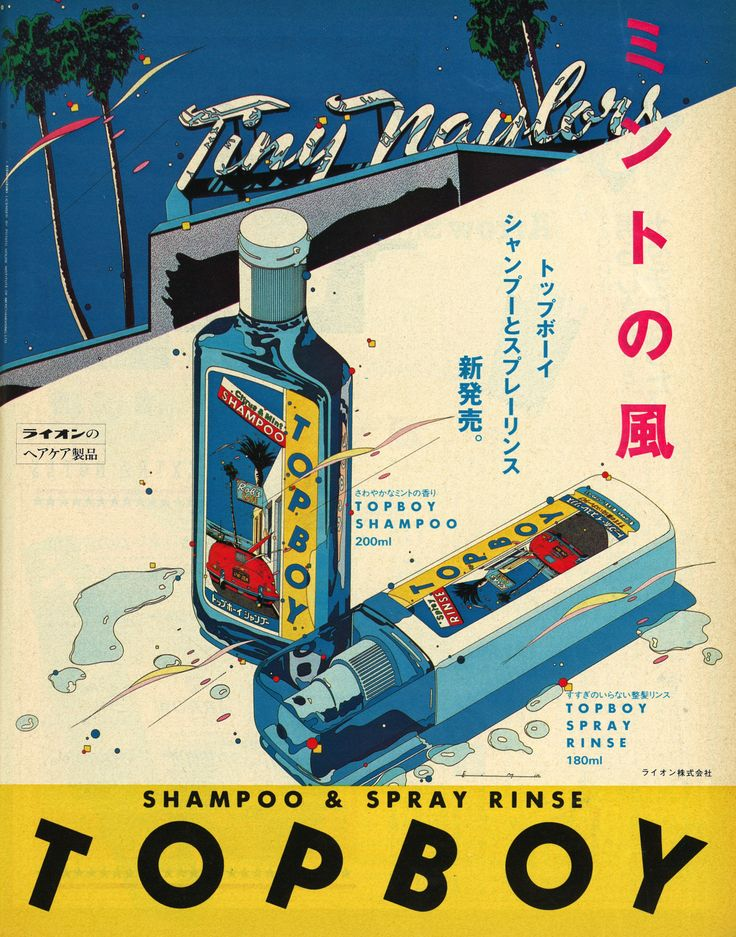 Topboy Shampoo
