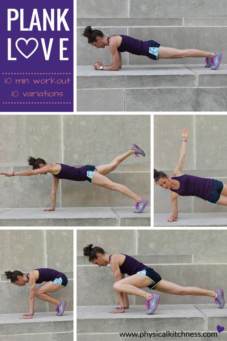 This is my favorite exercise turned into a 10-minute routine! via Physical Kitchness #planklove