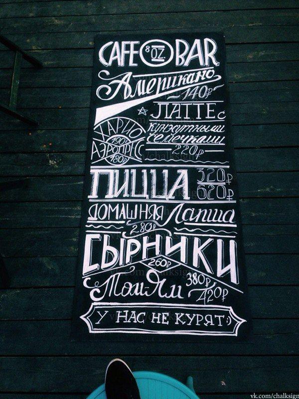 I ❤ СHALK ART