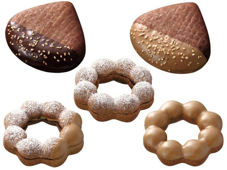Fall chestnut donuts / Mr.Donuts