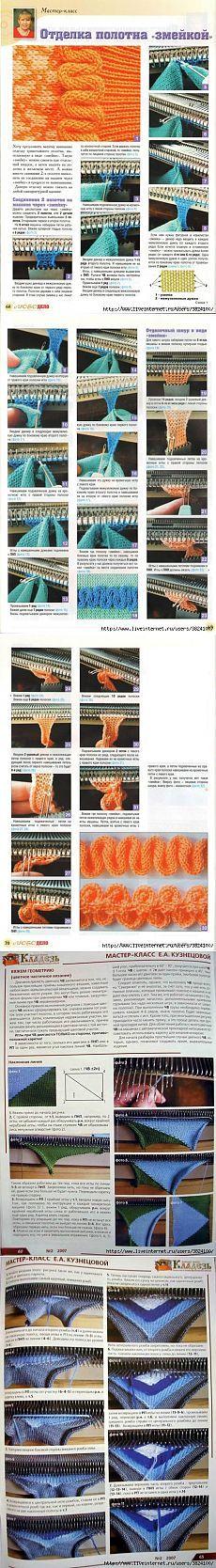Мастер классы машинное вязание: Дневник группы «ВЯЖЕМ ПО ОПИСАНИЮ»: Группы…