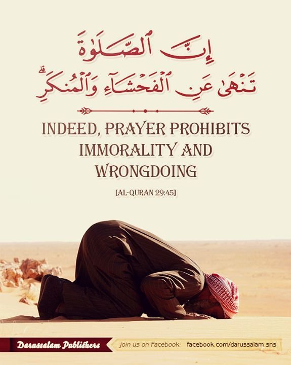 Prayer prohibits immorality and wrongdoing.