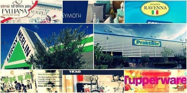 Ξεφυλλίστε online φυλλάδια & κατάλογους προσφορών για σπίτι, κήπο, βεράντα. ΙΚΕΑ, Leroy Merlin, Praktiker, Vicko, LaRedoute, Ravenna, Tupperware, Kraft