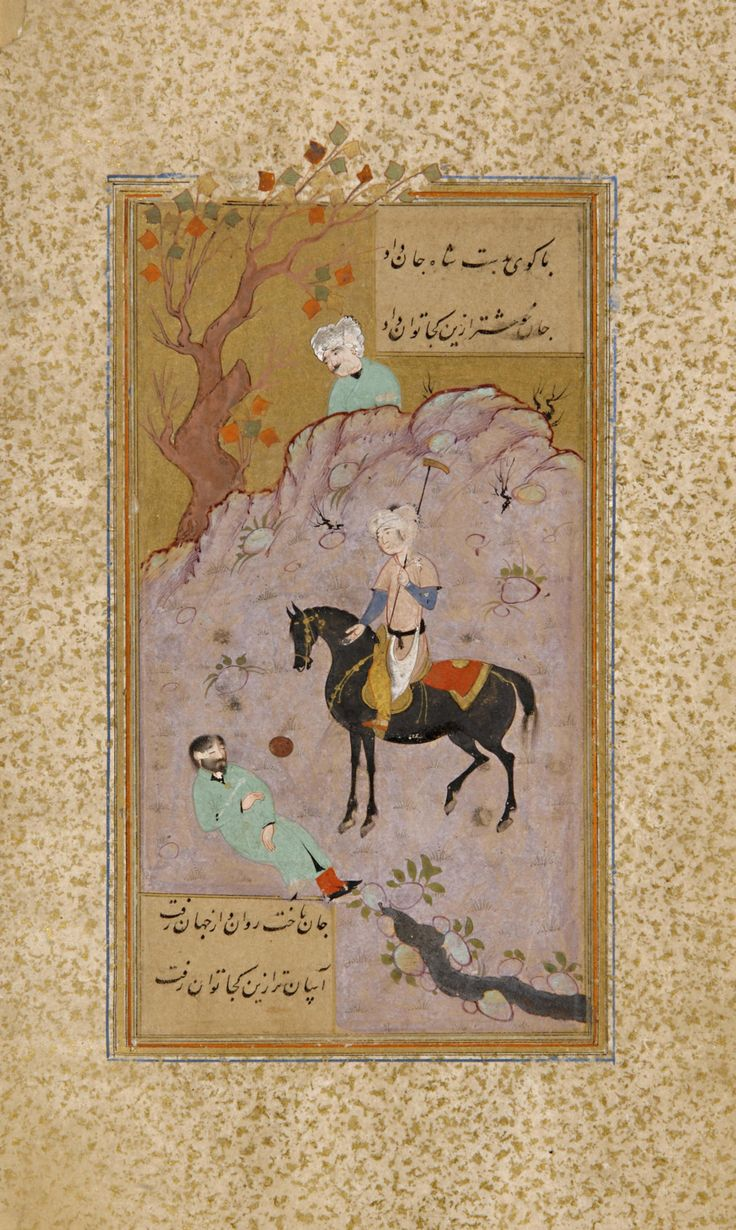 Manuscript of Halnameh (Book of Ecstasy) of 'Arifi, Iran 21.3 x 13.1 cm 1560–1580 This mystical poem by 'Arifi (d. circa 1449 CE) uses the concept of the polo ball and mallet as a metaphor for yearning for and being spurned by the beloved.