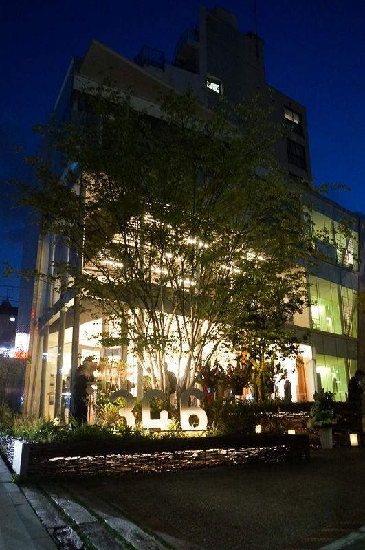 Image from Fashionsnap.com  デンマークのテキスタイルメーカー「クヴァドラ」日本初のショールーム開設