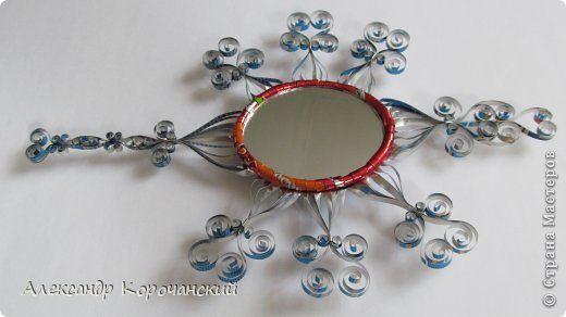 Мастер-класс Поделка изделие Моделирование конструирование Зеркальце Алюминиевые банки Металл фото 1