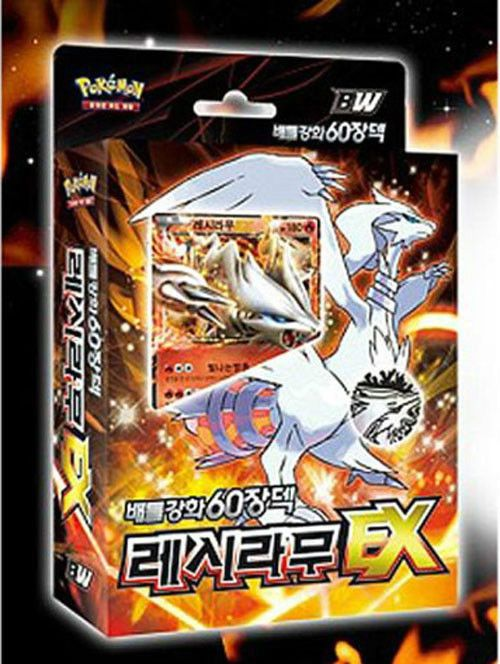 stylecolorful - NEW POKEMON CARD GAME RESHIRAM EX Battle Strength Deck BOOSTER BOX KOREAN Ver Booster Packs, $27.50 (http://www.stylecolorful.com/new-pokemon-card-game-reshiram-ex-battle-strength-deck-booster-box-korean-ver-booster-packs/)