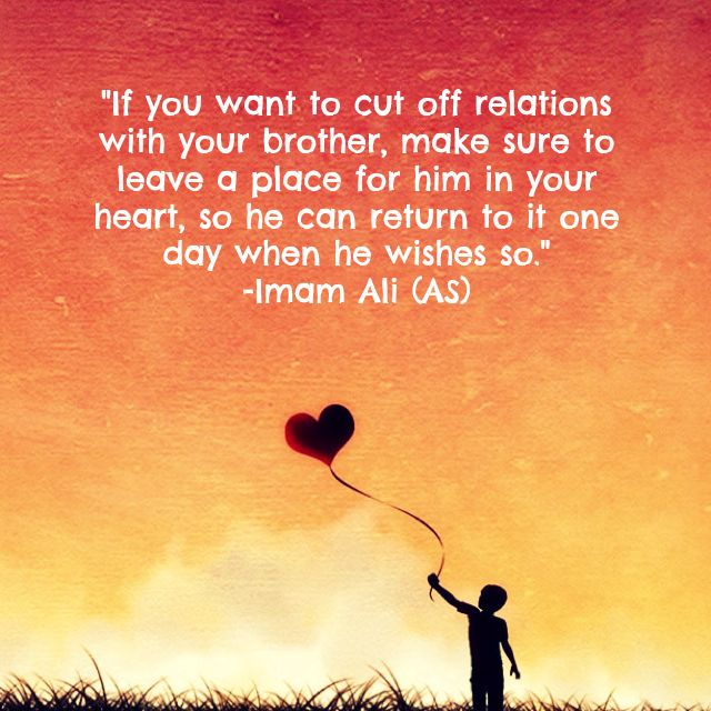 Brother Ali Quotes: If You Want To Cut Off Relations With Your Brother, Make