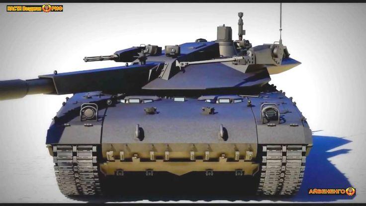 T-14 АРМАТА el tanque ruso inmune a los helicópteros Apache
