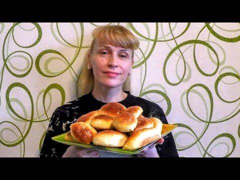 Пирожки с мясом в духовке из дрожжевого теста вкусно и просто - YouTube