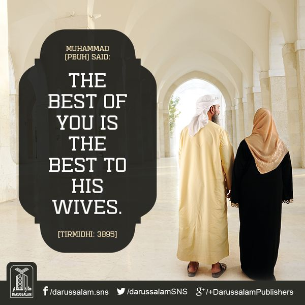 Respect Quotes For Husband And Wife: Http://islamio.com/en/category/hadiths-en