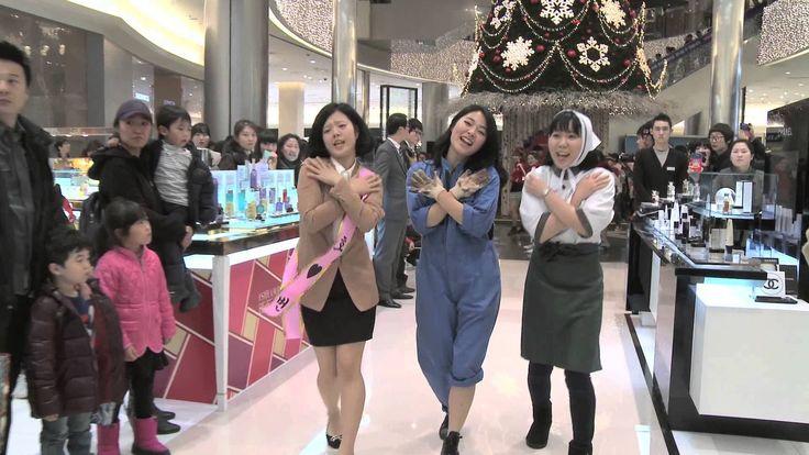 〈FLASH MOB - DEMANDE EN MARIAGE 〉 C'est la Saint-Valentin! Et si vous receviez une demande en mariage version Flash Mob ? C'est trop mignon, non ? Et ABBA en coréen c'est surprenant! ┄┄┄┄┄┄┄┄ www.twitter.com/HanllyU Sources & Crédits : hee jeong Woo YTC