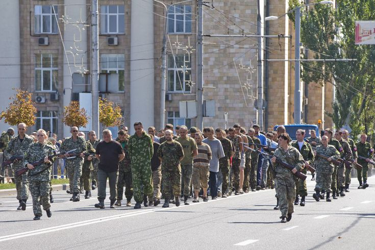 Издевательство над Украиной
