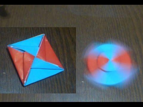 [진진종이접기]장난감 딱지팽이 종이접기 5번째 방법 - 색종이로 팽이종이접는방법 ~! Origami Spinning Top - YouTube