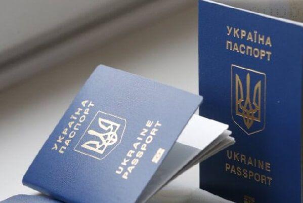 """Боевики для побега из """"ДНР"""" """"получают"""" украинские паспорта"""