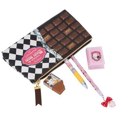 Limited Japanese Pen Case Gift Set Chocolate