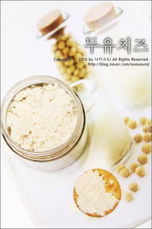 두유 코티지 치즈 만드는법,채식 치즈 만들기 – 레시피 | Daum 요리