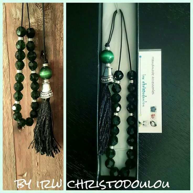 #κομπολόι #kompoloi #colours #kiparissi #dark #green #black #gift #for #men #wedding #birthday #fb #group #handmade #accessories #by #irw #christodoulou