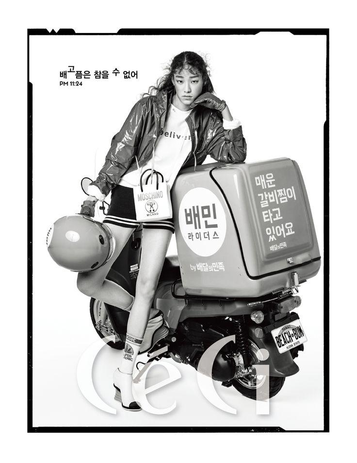 "[CeCiKorea]_May 2016 ""배달의민족"" Fashion Shooting Editor Choi Sungmin Photographer Zoo Yonggyun Model Kim Seolhee Hair Han Jisun Makeup Kong Hyereon"