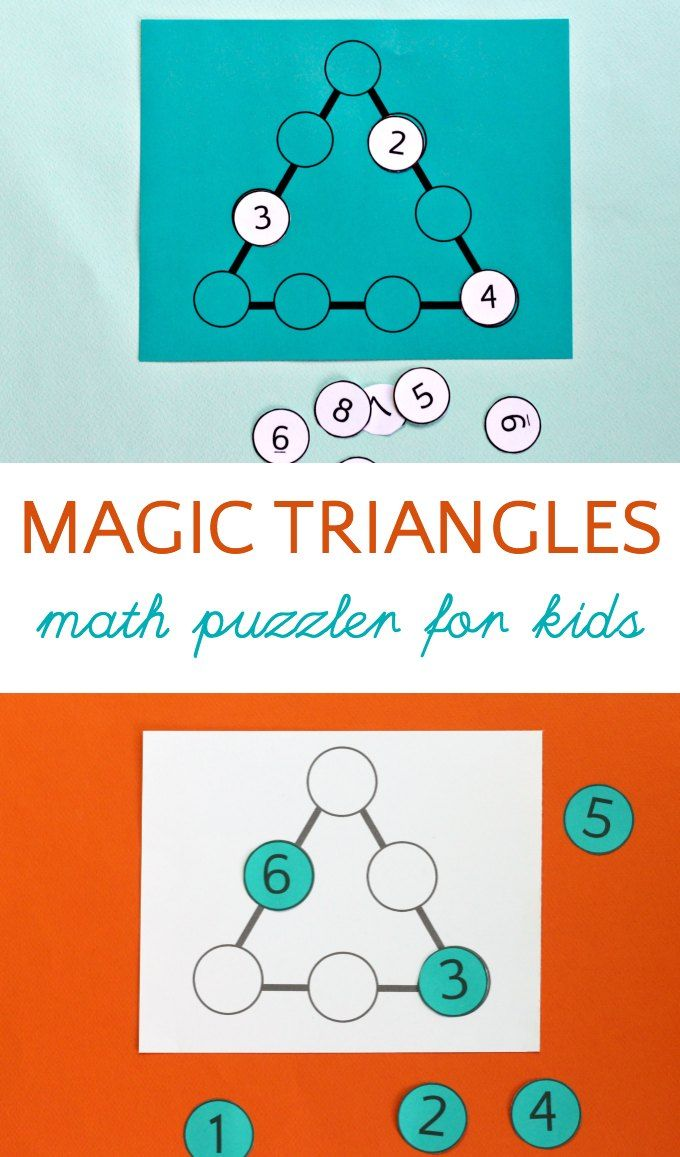 Math puzzle for kids. Magic triangles for mental math skills with solutions. Includes printable for both puzzles.