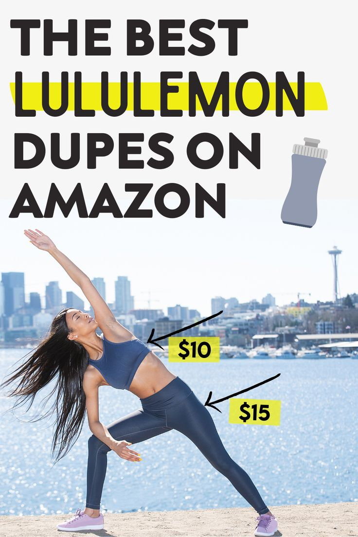 A List Of Brands Like Lululemon...But Much Cheaper Carly