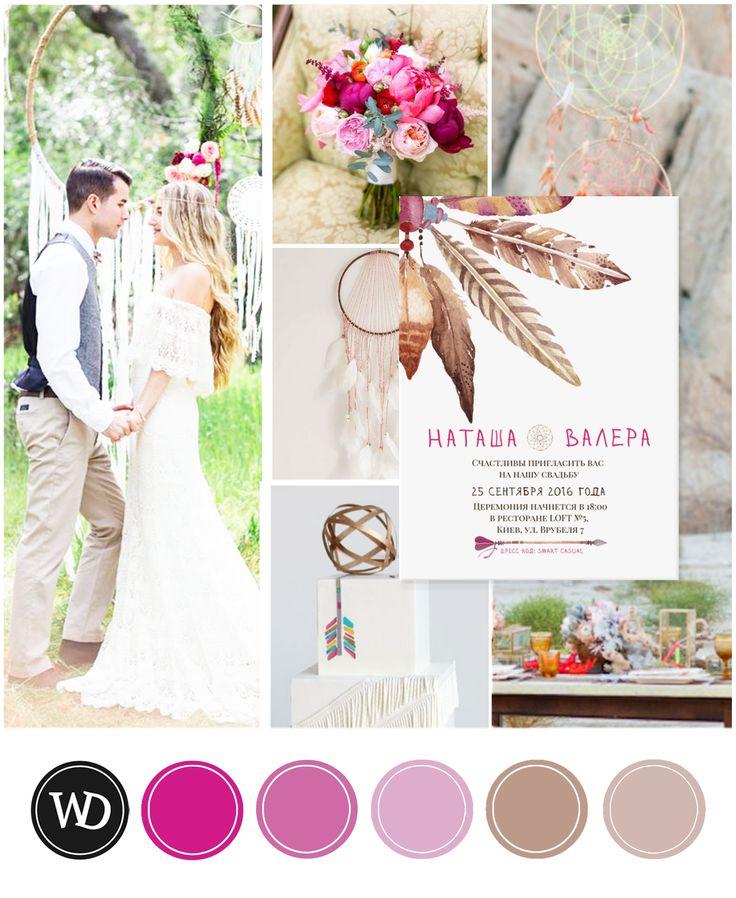 Свадьба в стиле бохо с полиграфией от Wedindiy - Ловец Снов, Boho wedding - dream catcher wedding invitations