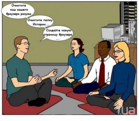 интернет йога