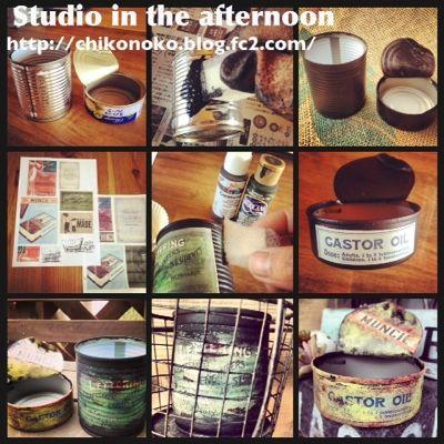 Studio in the afternoon~毎日がDIY~ ☆渋可愛い!リメ缶の作り方☆