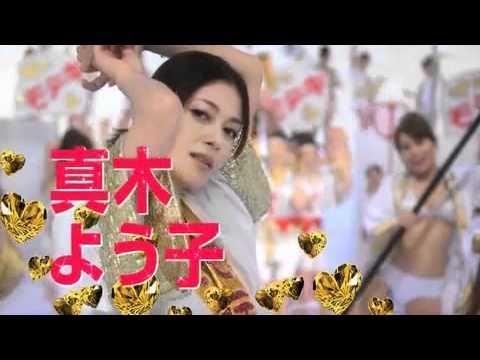 ▶ 『モテキ』予告 - YouTube