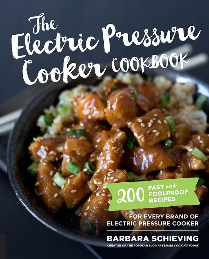 I'm so excited to announce that my pressure cooker cookbook, The Electric Pressure Cooker Cookbook, will be release on November 7, 2017!!!