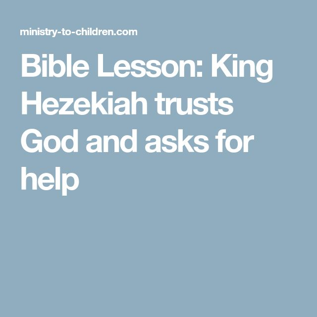 Bible Lesson: King Hezekiah trusts God and asks for help