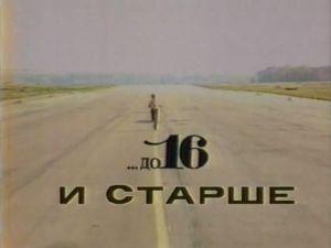 (101) Gallery.ru / Фото #104 - Для тех, кто рос в 80-е - shtushakutusha