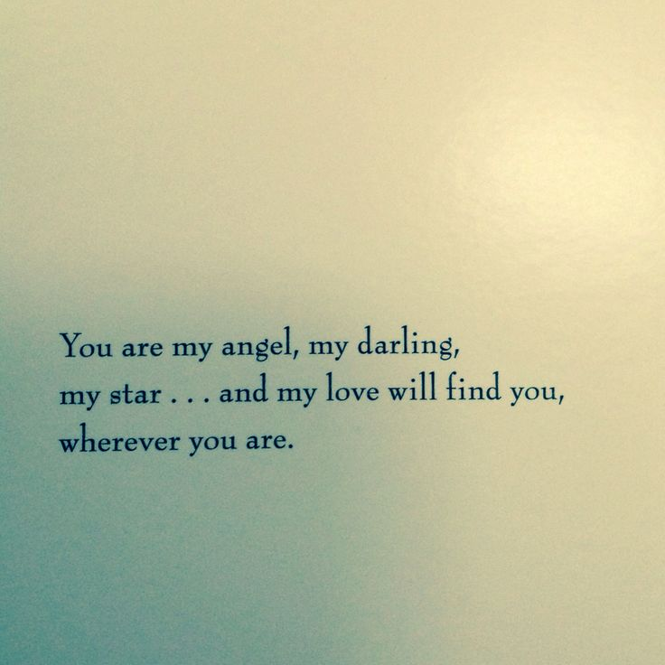 wherever you are my love will find you -nancy tillman