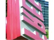 Berlage Institute, Rotterdam