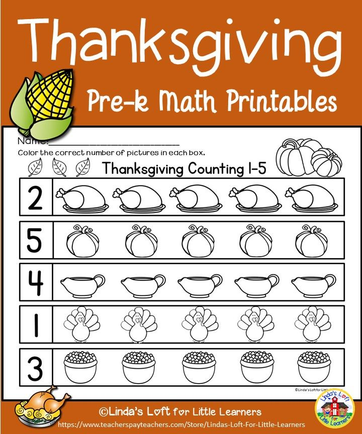 25 best ideas about thanksgiving math on pinterest thanksgiving worksheets thanksgiving math. Black Bedroom Furniture Sets. Home Design Ideas