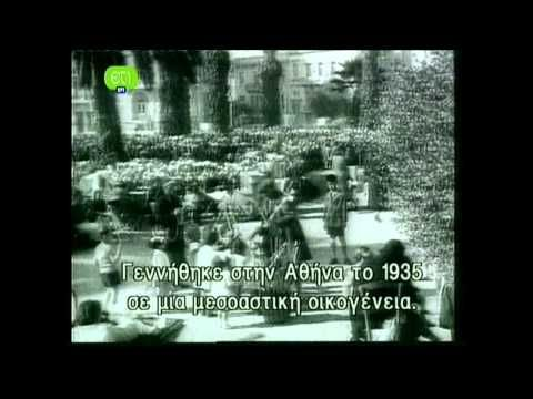 Theo Angelopoulos, lifework in film 1/6