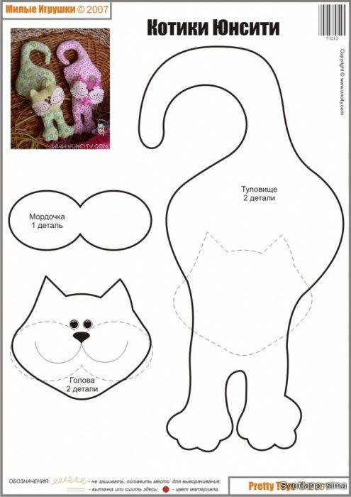 cat felt pattern ideas design craft diy