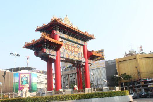 #Chinatown in #Bangkok  #Chinatown en Bangkok. Revisa nuestro artículo sobre compras locales en este país. #Viajes #DesarrolloPeregrino
