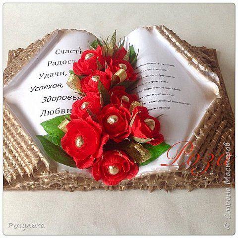 Свит-дизайн День рождения Моделирование конструирование Красный блог Бумага гофрированная Продукты пищевые фото 5