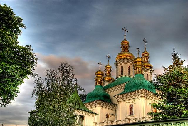 Quicklist Ukraine Heiratsagenturen