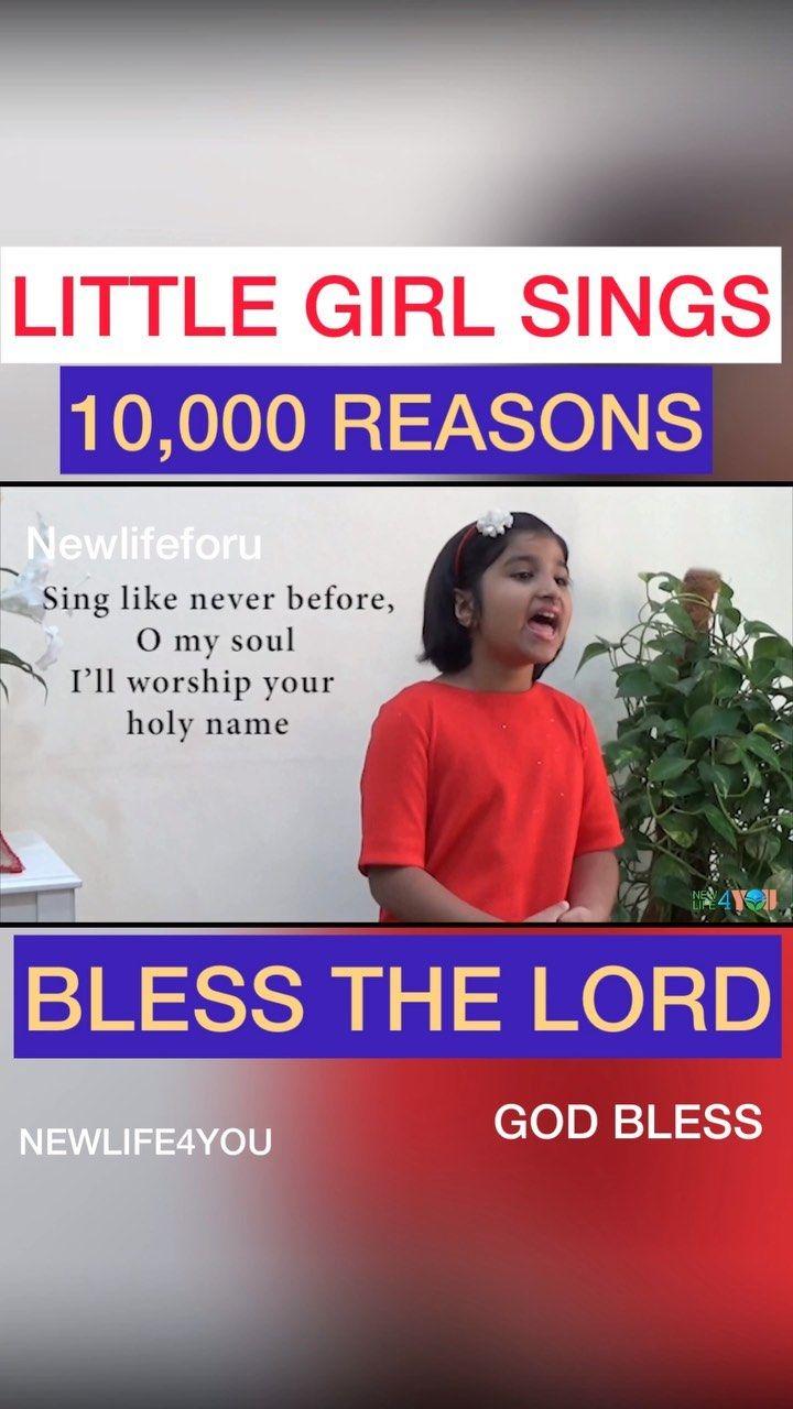 Pin By Sajo Sam On Supernatural 2019 Little Girl Singing Bless