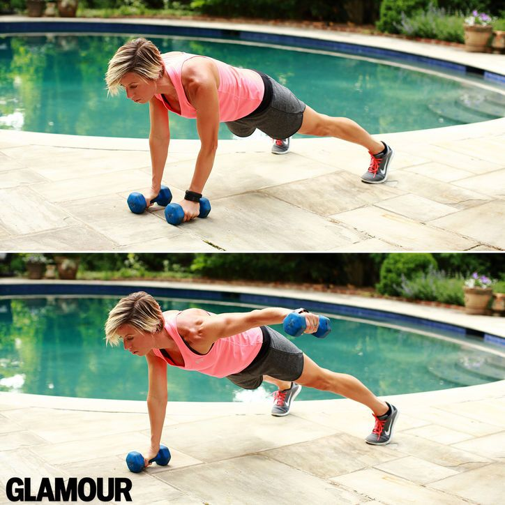 Carrie Underwood's arm workout: Plank with reverse fly