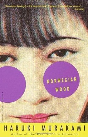 Haruki Murakami- Norwegian Wood