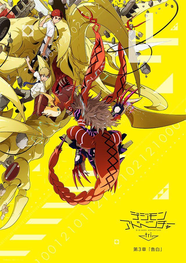Imagen promocional de Digimon Adventure tri: Kokuhaku